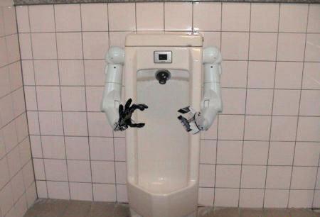 urinal_arms